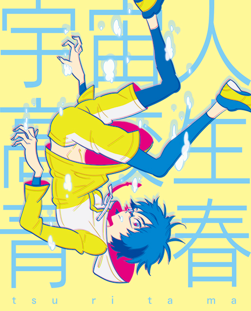 blue_hair damemuri glasses hoodie leggings male pants shoes short_hair tsuritama upside-down usami_natsuki