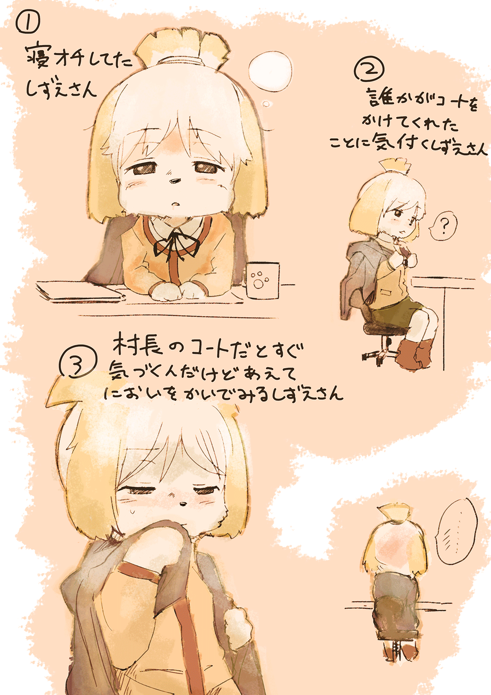 1girl ? blonde_hair blush boots doubutsu_no_mori furry highres jacket_on_shoulders office shizue_(animal_crossing) skirt sleepy smelling solo topknot translation_request