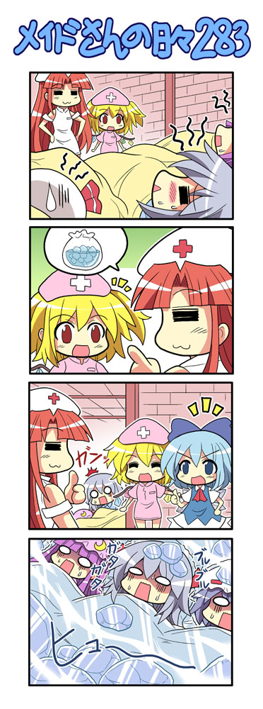 4koma 6+girls :3 =_= bed blonde_hair blue_hair blush bow cirno colonel_aki comic crescent dress flandre_scarlet hair_bow hat hong_meiling ice izayoi_sakuya multiple_girls nurse_cap o_o open_mouth patchouli_knowledge purple_hair red_eyes red_hair redhead remilia_scarlet side_ponytail silent_comic surprised sweatdrop thumbs_up touhou trembling white_eyes wings