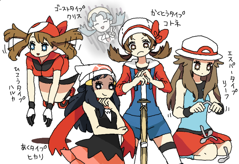 blue_(pokemon) blue_hair brown_hair crystal_(pokemon) flying haruka_(pokemon) hat hikari_(pokemon) kotone_(pokemon) long_hair multiple_girls pokemon pokemon_(game) pokemon_dppt pokemon_frlg pokemon_gsc pokemon_hgss pokemon_rse scarf smile spoon sword translated translation_request twintails weapon