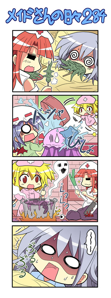 5girls :3 =_= @_@ bad_food bare_shoulders bat_wings blonde_hair blood bone bucket cleaver colonel_aki comic eyeball flandre_scarlet folk_remedy ghost glint hat hong_meiling izayoi_sakuya knife lizard long_hair multiple_girls newt nurse o_o open_mouth patchouli_knowledge purple_hair red_eyes red_hair redhead remilia_scarlet short_hair silver_hair spring_onion sweatdrop touhou tripping water wings