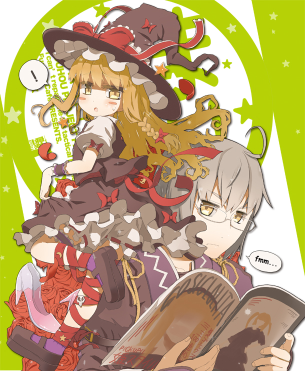 1boy 1girl ahoge blonde_hair bloomers blush blush_stickers bow braid bridal_gauntlets choker collarbone crescent frills glass_slipper glasses gothic_lolita hair_bow hat hat_bow kirisame_marisa lolita_fashion long_hair long_sleeves magazine mary_janes morichika_rinnosuke oide_chosuke ooide_chousuke open_mouth shoes short_hair silver_hair skull touhou witch witch_hat yellow_eyes