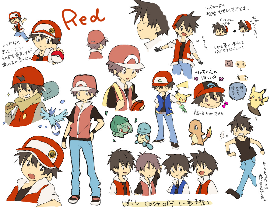 articuno baseball_cap black_hair brown_hair bukiko bulbasaur charmander chibi child doodle dual_persona gloves hat male pikachu pokemon pokemon_(anime) pokemon_(game) pokemon_frlg pokemon_gsc pokemon_hgss pokemon_rgby pokemon_special red_(pokemon) red_(pokemon)_(classic) red_(pokemon)_(remake) running satoshi_(pokemon) squirtle