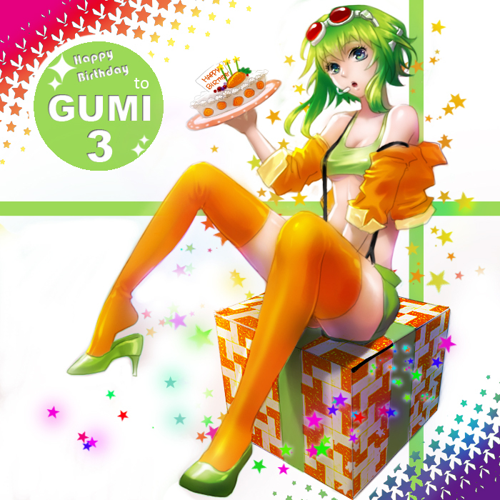 :o breasts cake food goggles goggles_on_head green_eyes green_hair gumi happy_birthday headphones headset high_heels jacket kinko legs long_legs megpoid_(vocaloid3) midriff orange_legwear shiny shiny_skin shoe_dangle shoes short_hair shorts solo sports_bra spread_legs suspenders taut_shirt thigh-highs thighhighs thighs under_boob underboob vocaloid