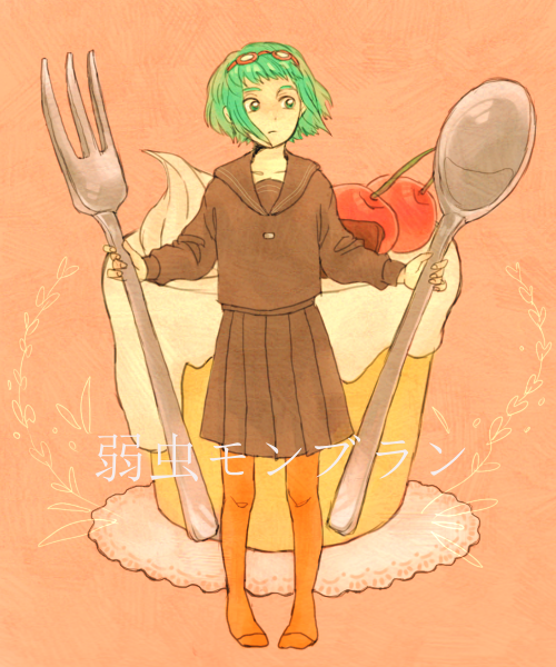 cherry food fork fruit glasses glasses_on_head green_eyes green_hair gumi mo14 orange_legwear pantyhose pleated_skirt sailor sailor_collar short_hair skirt solo spoon text vocaloid yowamushi_mont-blanc_(vocaloid)