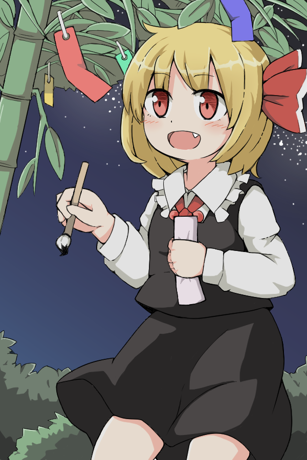 bamboo blonde_hair brush fang open_mouth red_eyes rumia solo tanabata tanzaku touhou yamase