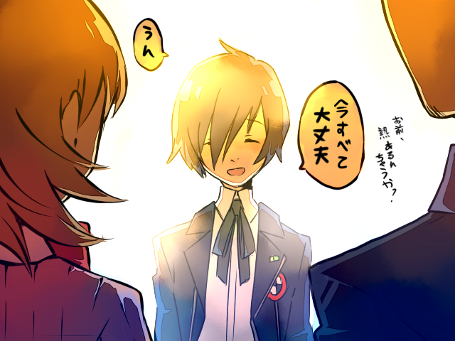 2boys aiwatan arisato_minato blue_hair blush brown_hair check_translation closed_eyes eyes_closed iori_junpei multiple_boys persona persona_3 school_uniform short_hair smile takeba_yukari translated translation_request