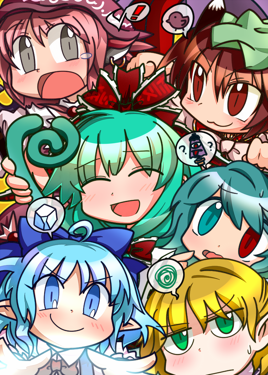6+girls :| ? ahoge animal_ears aqua_hair bird blonde_hair blue_eyes blue_hair blush bow brown_eyes brown_hair cat_ears chen cirno closed_eyes earrings eyes_closed frills front_ponytail green_eyes grey_eyes hair_bow hair_ornament hat heterochromia iyau jewelry kagiyama_hina karakasa_obake long_hair mizuhashi_parsee multiple_girls mystia_lorelei open_mouth pink_hair pointy_ears red_eyes short_hair smile tatara_kogasa tears touhou umbrella