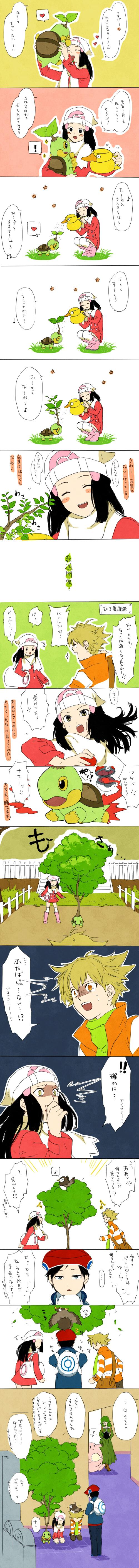 chansey highres hikari_(pokemon) hikari_(pokemon)_(remake) jun_(pokemon) jun_(pokemon)_(remake) kouki_(pokemon) kouki_(pokemon)_(remake) momi_(pokemon) pokemon pokemon_(creature) pokemon_(game) pokemon_dppt scarf smile starly tree turtwig winter_clothes yorozuame