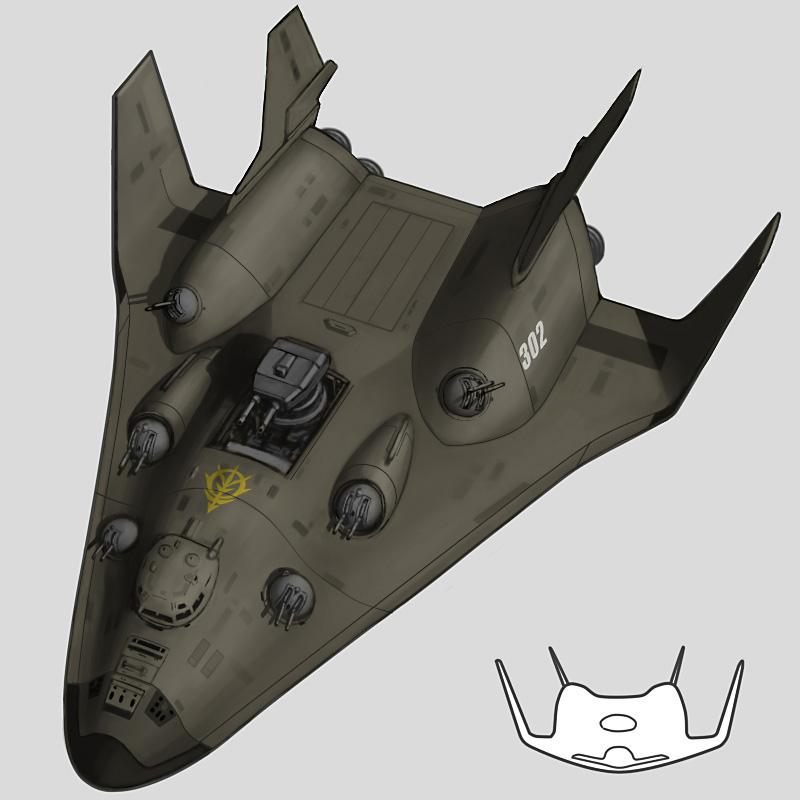 70s 80s cannon gundam janome_gochou logo mobile_suit_gundam oldschool science_fiction space_craft space_shuttle zeon