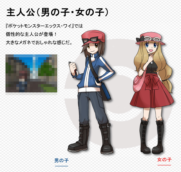 6th gen the protagonists archive the pokécommunity forums