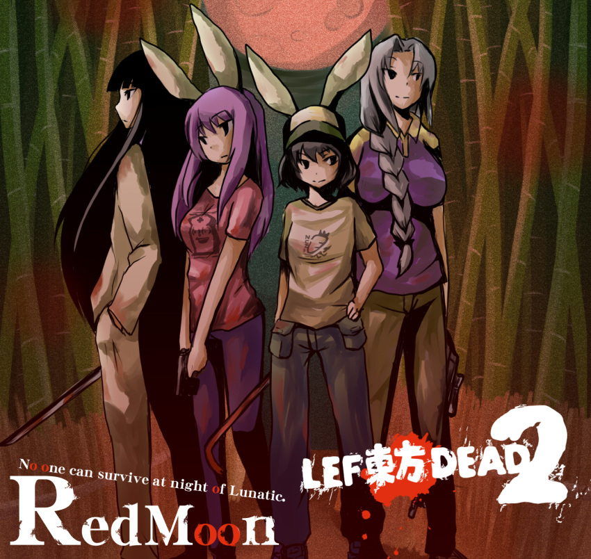 alternate_costume animal_ears bamboo bamboo_forest bangs blunt_bangs braid breasts bunny_ears coach_(left4dead) contemporary crowbar ellis_(left4dead) engrish forest formal gun highres houraisan_kaguya inaba_tewi katana large_breasts left_4_dead left_4_dead_2 long_hair moon multiple_girls nature nick_(left4dead) parody rabbit_ears ranguage reisen_udongein_inaba rochelle rochelle_(left4dead) shinobe short_hair suit sword t-shirt touhou very_long_hair weapon yagokoro yagokoro_eirin