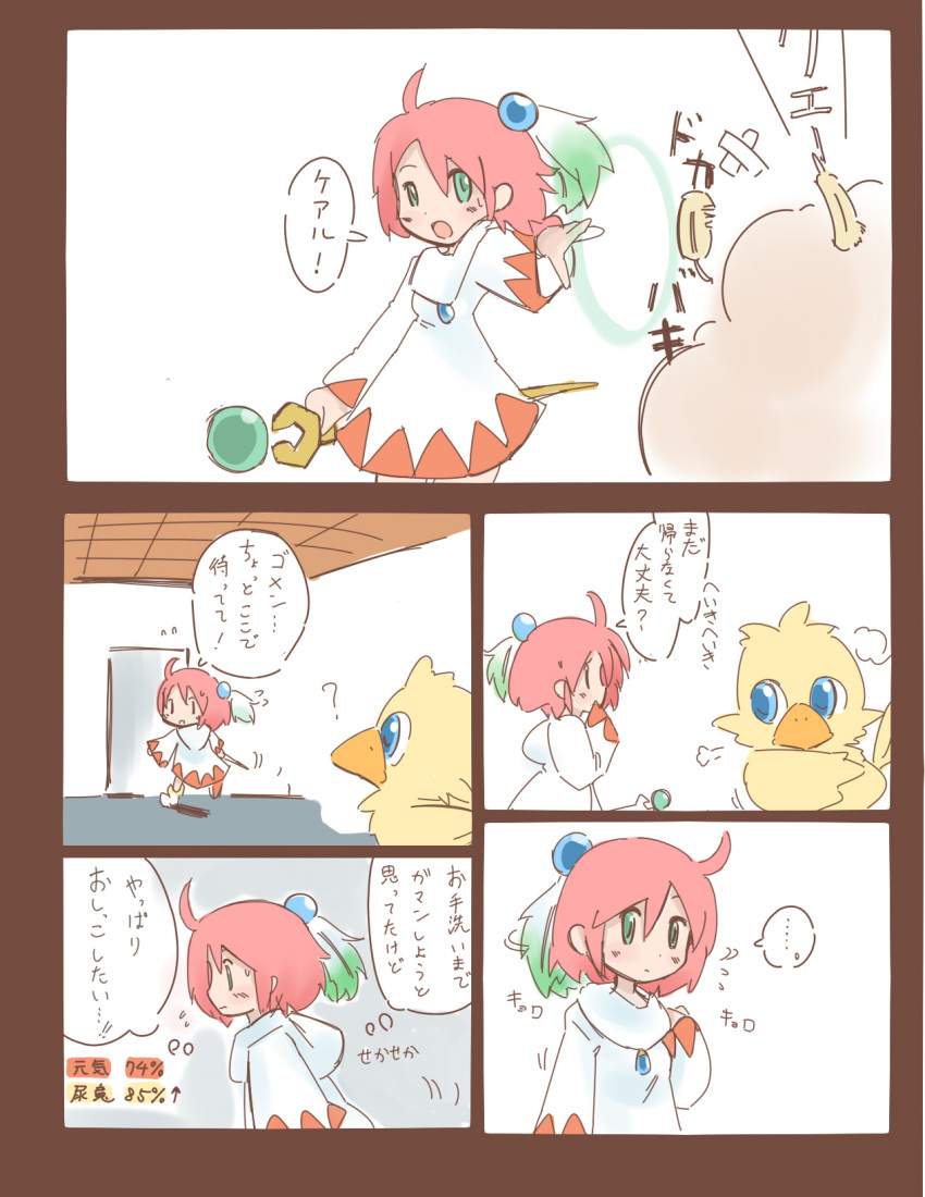 1girl blush chocobo comic final_fantasy final_fantasy_fables green_eyes hanomidori highres redhead robe rod shirma sweat translation_request white_mage