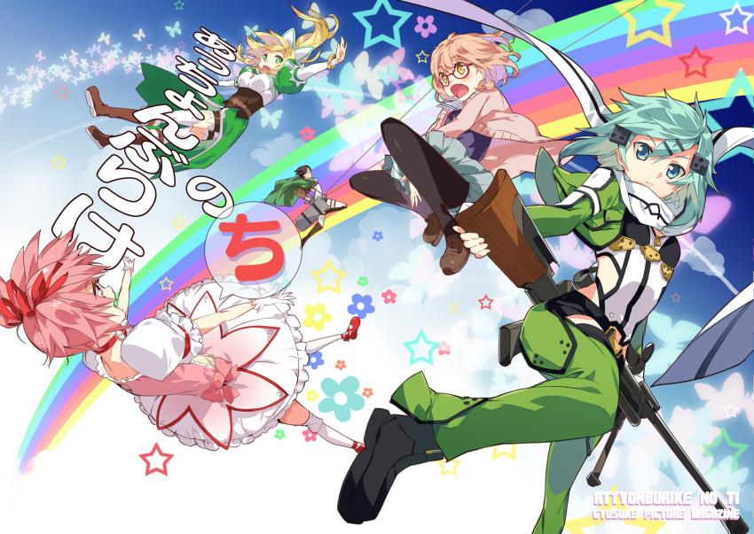 g_yuusuke highres kaname_madoka kuriyama_mirai kyoukai_no_kanata leafa levi_(shingeki_no_kyojin) mahou_shoujo_madoka_magica shingeki_no_kyojin shinon_(sao) sword_art_online