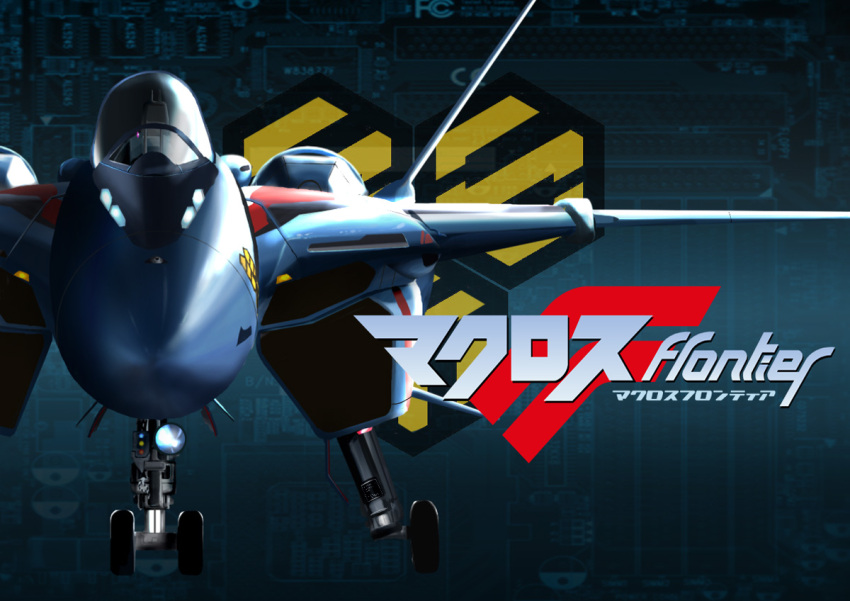 airplane circuit_board emblem i.t.o_daynamics jet logo macross macross_frontier mecha realistic s.m.s. science_fiction vf-25