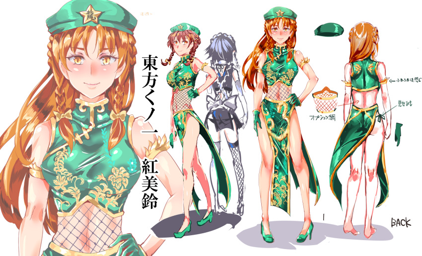 2girls adapted_costume amber_eyes armband ass back bare_arms bare_shoulders barefoot blush braid breasts brown_hair character_sheet chinese_clothes elbow_gloves fishnet_legwear fishnets floral_print gloves green_gloves hand_on_hip hat high_heels highres hong_meiling izayoi_sakuya large_breasts long_hair maid_headdress midriff multiple_girls navel nyuu_(manekin-eko) shirt side_slit silver_hair skirt sleeveless sleeveless_shirt smile star touhou translation_request twin_braids very_long_hair