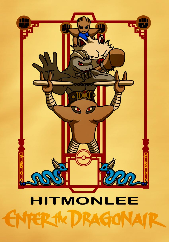 dragonair fighting hitmonchan hitmonlee machoke parody pokemon primeape