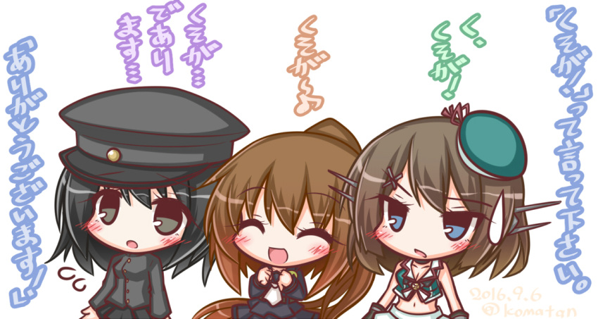 3girls :d :o ^_^ akitsu_maru_(kantai_collection) bangs bare_shoulders black_gloves black_hair black_hat black_jacket black_serafuku black_shirt black_skirt blue_eyes blush breasts brown_hair cleavage closed_eyes collarbone dated eyebrows_visible_through_hair fumizuki_(kantai_collection) gloves green_hat green_shirt grey_eyes hair_between_eyes hair_ornament hands_up hat headgear high_ponytail jacket kantai_collection komakoma_(magicaltale) long_hair long_sleeves looking_at_viewer maya_(kantai_collection) medium_breasts military military_uniform mini_hat multiple_girls navel necktie open_mouth parted_lips peaked_cap pleated_skirt ponytail school_uniform serafuku shirt simple_background skirt sleeveless sleeveless_shirt smile sweatdrop translation_request twitter_username uniform very_long_hair white_background white_neckwear white_skirt x_hair_ornament
