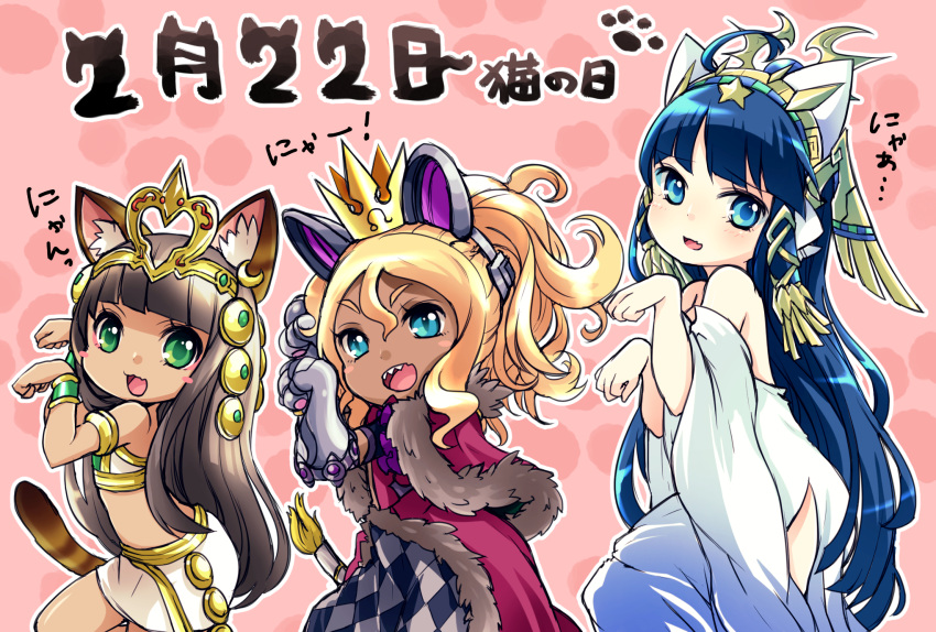 3girls :3 :d ahoge animal_ears bangs bare_shoulders bastet_(p&d) black_hair blonde_hair blue_eyes blue_hair blunt_bangs brown_hair capelet cat_day cat_ears cat_paws cat_tail character_request checkered coin_(ornament) crown dark_skin dated detached_sleeves dress earrings egyptian eyebrows eyebrows_visible_through_hair fake_animal_ears fang fringe from_side fur_trim gauntlets green_eyes hair_ribbon hair_tubes hairband head_wings headdress headphones heart highres isis_(p&d) jewelry long_hair looking_at_viewer midriff miniskirt multiple_girls off_shoulder open_mouth paw_print paws pikomarie pink_background ponytail puzzle_&_dragons ribbon sharp_teeth side_cutout skirt smile star tail teeth tress_ribbon very_long_hair white_dress white_skirt
