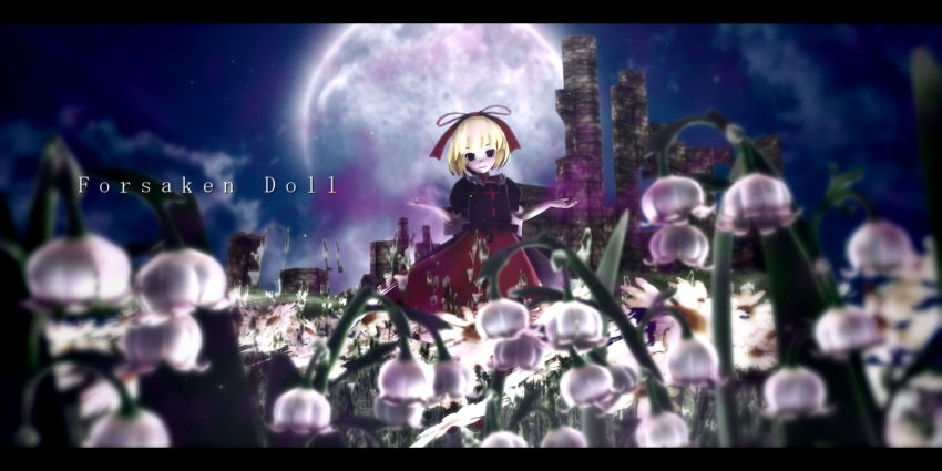 1girl commentary_request english full_moon highres mikumikudance moon oyasiro35 touhou translation_request