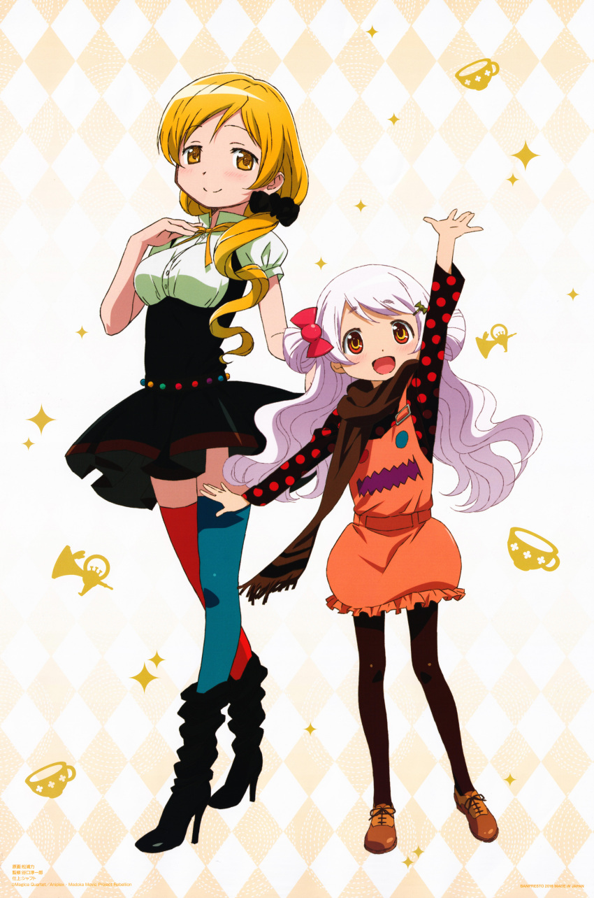 2girls absurdres adapted_costume age_difference alternate_costume alternate_hairstyle ankle_boots argyle argyle_background bangs belt black_footwear black_scrunchie black_shirt black_skirt blonde_hair blue_legwear boots breasts brown_footwear brown_legwear brown_scarf bubble_skirt buttons candy_hair_ornament charlotte_(madoka_magica) child closed_mouth crossed_ankles cup curly_hair dot_nose double_bun eyebrows_visible_through_hair food-themed_hair_ornament framed_breasts frilled_skirt frills fringe_trim full_body hair_ornament hairclip halftone halftone_background hand_on_own_chest hand_up height_difference high-waist_skirt high_collar high_heel_boots high_heels highres instrument large_breasts light_blush light_smile long_hair long_sleeves looking_at_viewer low_ponytail mahou_shoujo_madoka_magica mahou_shoujo_madoka_magica_movie mismatched_legwear momoe_nagisa multicolored multicolored_eyes multiple_girls neck_ribbon official_art orange_belt orange_eyes orange_skirt overall_skirt overalls oxfords pantyhose parted_bangs polka_dot polka_dot_shirt pom_pom_(clothes) puffy_short_sleeves puffy_sleeves red_legwear ribbon ringed_eyes scarf scrunchie shiny shiny_hair shirt shoes short_sleeves side-by-side side_ponytail simple_background skirt sparkle sparkle_background standing teacup thigh-highs tomoe_mami trumpet two-tone_background underbust white_background white_hair white_shirt yellow_background yellow_eyes yellow_ribbon zettai_ryouiki