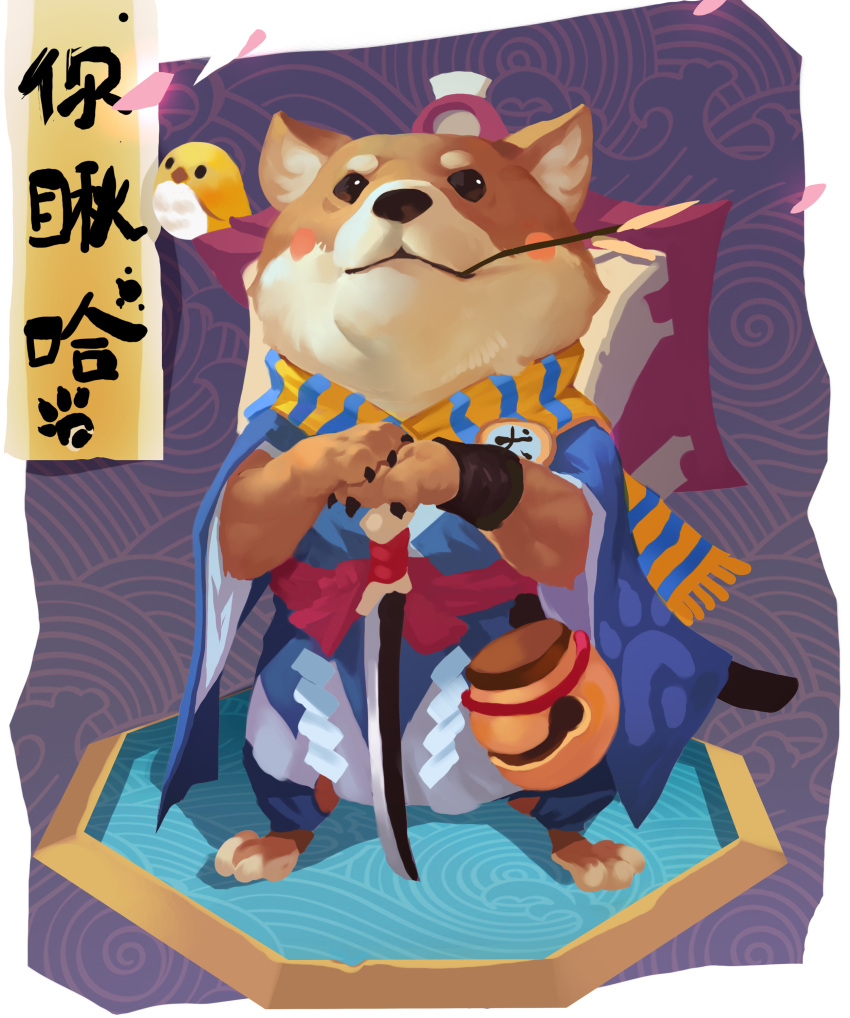 absurdres bird brown_eyes dog gourd grandialee highres mouth_hold no_humans paw_print scarf shiba_inu standing sword weapon