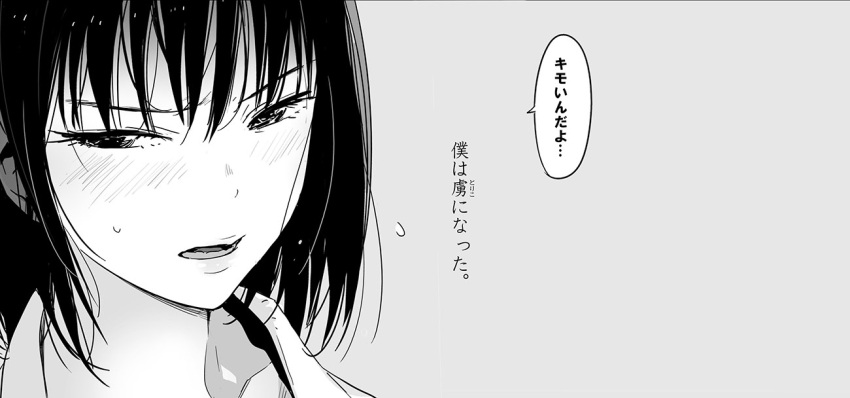1girl black_hair blush comic commentary_request face furigana looking_away mebae monochrome original short_hair solo speech_bubble translation_request