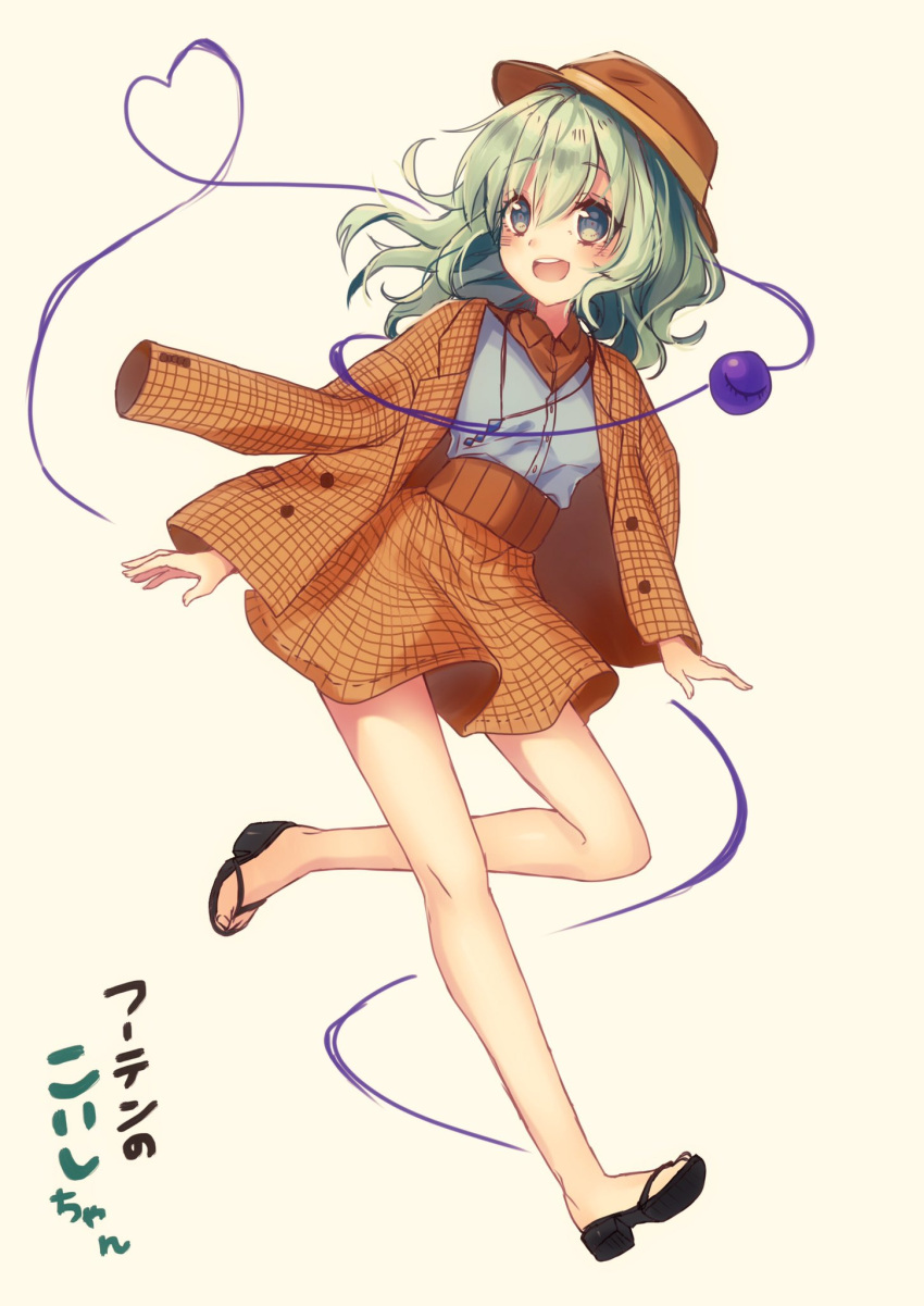 alternate_costume character_name commentary_request contemporary green_eyes green_hair heart heart_of_string highres jacket jacket_on_shoulders jewelry komeiji_koishi kyouda_suzuka necklace plaid plaid_jacket plaid_skirt sandals simple_background skirt third_eye touhou