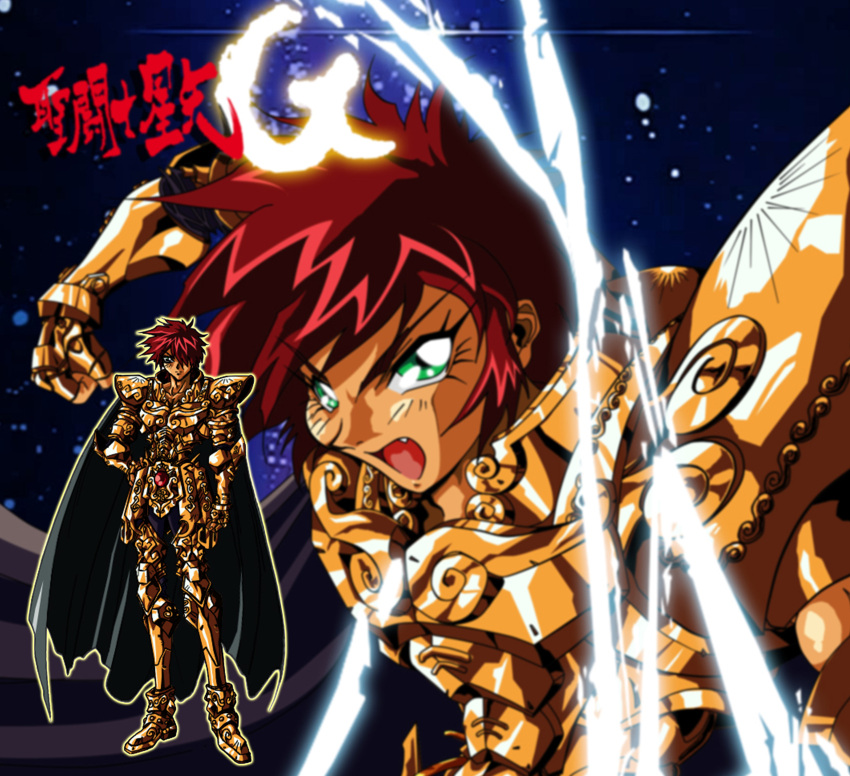 armor episode_g gold_saint leo_aiolia lightning saint_seiya saint_seiya_episode_g