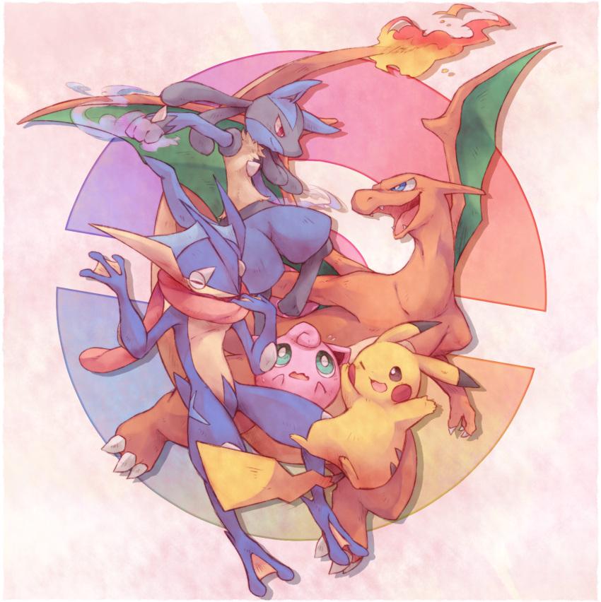 charizard d.summer greninja happy highres jigglypuff lucario no_humans pikachu pokemon super_smash_bros.