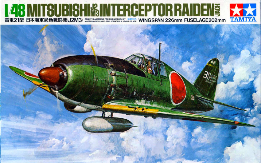 1boy 50s 60s aircraft box_art canopy clouds cockpit english flying imperial_japanese_army j2m_raiden japanese_flag model_kit oldschool pilot pilot_suit propeller real_life realistic scan scarf takani_yoshiyuki traditional_media translated world_war_ii