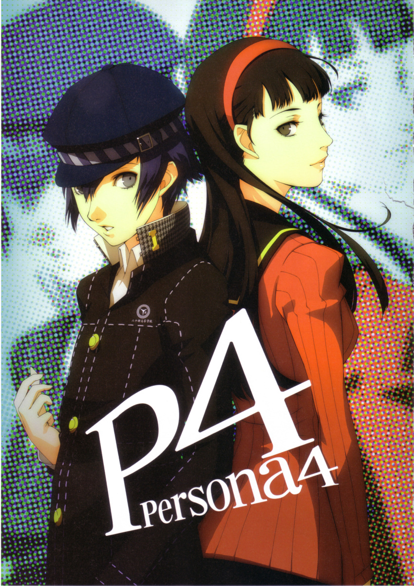 absurdres amagi_yukiko androgynous artbook black_hair blue_hair cabbie_hat grey_eyes hairband hat highres jacket long_hair looking_back multiple_girls official_art persona persona_4 reverse_trap scan school_uniform serafuku shigenori_soejima shirogane_naoto short_hair soejima_shigenori