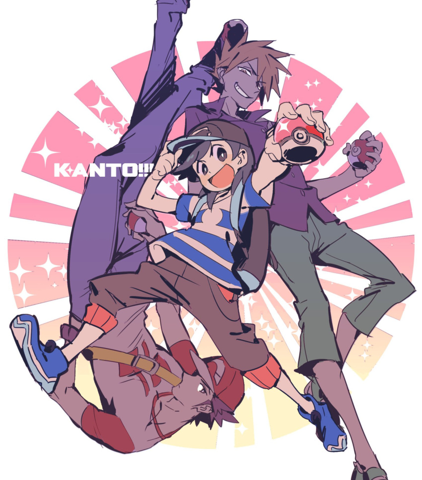 3boys backpack bag bangs baseball_cap black_hair black_hat bright_pupils brown_hair capri_pants denim grey_eyes hat highres holding holding_poke_ball irima_(doron) jeans male_focus male_protagonist_(pokemon_sm) multiple_boys ookido_green ookido_green_(sm) open_collar pants poke_ball pokemon pokemon_(game) pokemon_sm raglan_sleeves red_(pokemon) red_(pokemon)_(sm) shirt shoes short_hair smile sneakers sparkle spiky_hair striped striped_shirt swept_bangs t-shirt