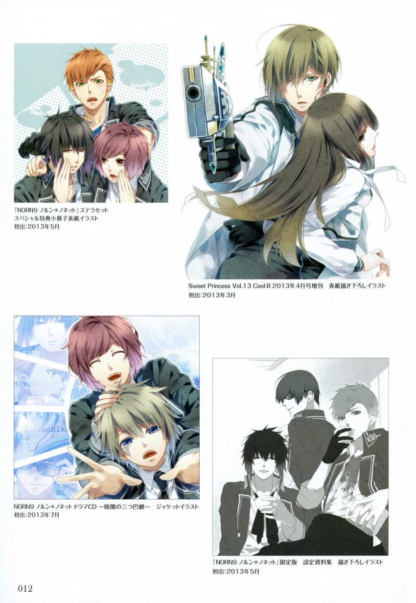 heishi_otomaru itsuki_kagami kuga_mikoto masamune_tooya muroboshi_ron natsuhiko_azuma norn9 senri_ichinose teita