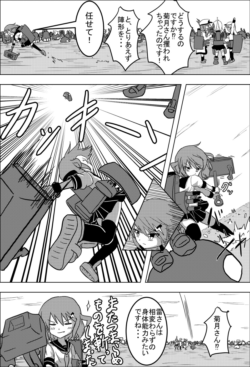 >:| 5girls adapted_costume arched_back arms_up asymmetrical_sleeves bangs blush chi-class_torpedo_cruiser closed_eyes coat comic commentary eyebrows_visible_through_hair fang_out flat_cap folded_ponytail greyscale hair_ornament hairclip hat he-class_light_cruiser hibiki_(kantai_collection) highres ho-class_light_cruiser hood hood_up hoodie horizon i-class_destroyer ikazuchi_(kantai_collection) inazuma_(kantai_collection) inugami-ke_no_ichizoku_pose kantai_collection kikuzuki_(kantai_collection) lightning_bolt loafers long_hair long_sleeves looking_at_another looking_to_the_side machinery meitoro miniskirt monochrome motion_lines mou_zenbu_aitsu_hitori_de_iinja_nai_ka_na multiple_girls neckerchief ocean open_mouth outdoors peaked_cap pleated_skirt ro-class_destroyer running_on_water school_uniform scrunchie serafuku shinkaisei-kan shirayuki_(kantai_collection) shoes short_hair short_sleeves skirt sleeves_past_wrists smokestack smug sparkle speech_bubble splashing standing standing_on_liquid sweatdrop thigh-highs thigh_strap too_many_shinkaisei-kan translation_request turret upside-down verniy_(kantai_collection) water wrist_scrunchie