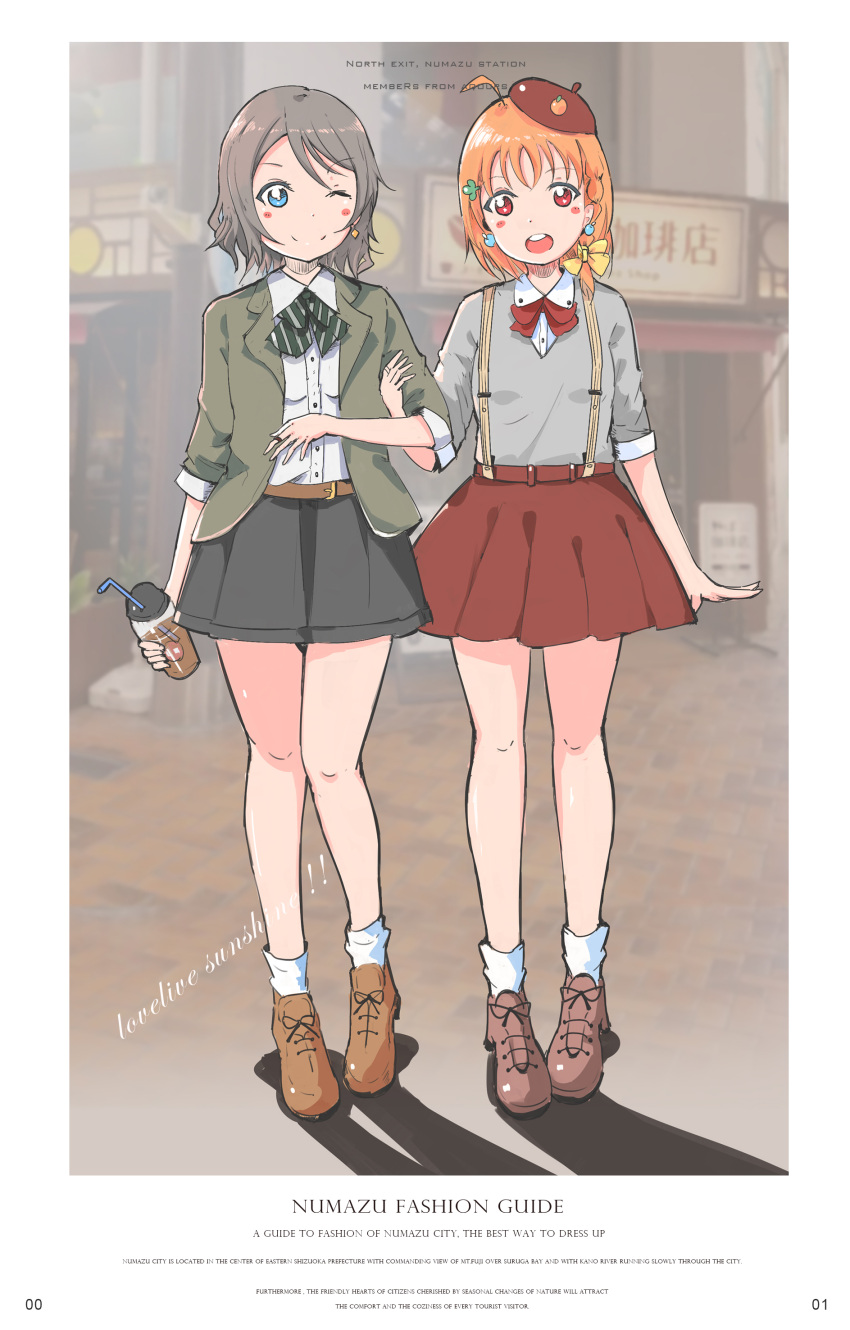 2girls :o ;) absurdres ahoge arm_grab bangs belt beret black_skirt blue_eyes blush_stickers bottle bow bowtie braid brown_shoes clover_hair_ornament copyright_name drinking_straw earrings english full_body grey_hair hair_ornament hat highres jacket jewelry love_live! love_live!_sunshine!! multiple_girls one_eye_closed orange_hair pigeon-toed qianqian red_bow red_bowtie red_eyes red_skirt ring shoes short_hair side_braid skirt smile socks standing striped striped_bow striped_bowtie suspender_skirt suspenders takami_chika watanabe_you water_bottle white_legwear