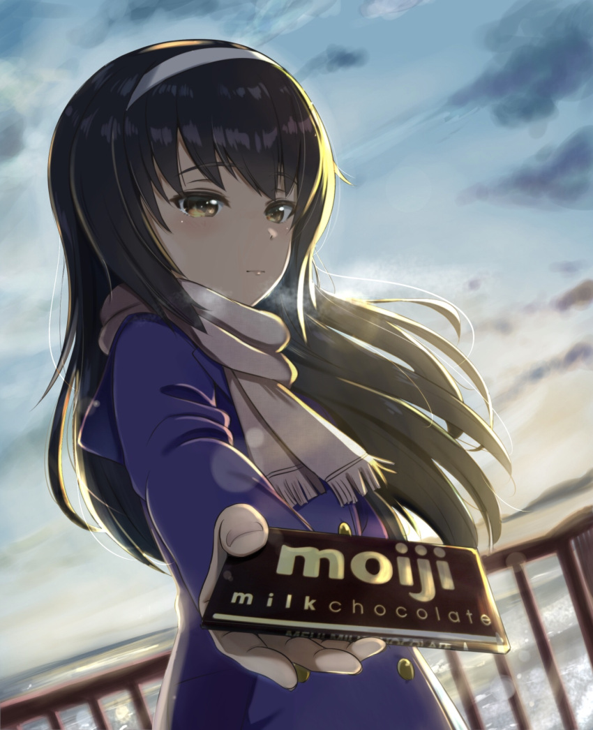 1girl ankoku_kishi_m black_hair blue_coat blue_sky blush breath brown_hair brown_scarf chocolate_bar clouds day double-breasted dutch_angle flat_chest foreshortening fringe girls_und_panzer hairband highres holding horizon lens_flare light_smile long_hair long_sleeves looking_at_viewer ocean outdoors railing reizei_mako sky solo straight_hair sunlight valentine water white_hairband