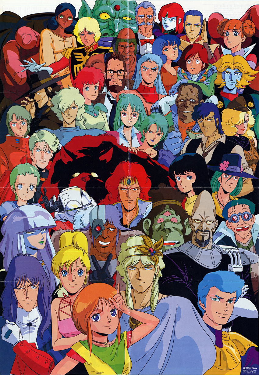 aoki_ryuusei_spt_layzner apollon arion artist_name burn_burnings char_aznable character_request chico_biente chouriki_robo_galatt cigar copyright_request crusher_joe densetsu_kyojin_ideon dirty_pair dr._kiwi elchi_cargo fa_yuiry gavlet_gable giant_gorg gido_(arion) gije_zaral ginga_hyouryuu_vifam gostello green_skin gundam hand_on_another's_shoulder hat heavy_metal_l-gaim high_schultatte highres jid_mueller kamil_kashmir_jr katue_piason kikou-kai_galient killer_the_butcher koros kozone_masami lady_lynx lalah_sune mardal mobile_suit_gundam mughi multiple_boys multiple_girls muteki_choujin_zambot_3 muteki_koujin_daitarn_3 oldna_poseidal oldschool oomori_hidetoshi out_(magazine) outstretched_arm poster ricky_(crusher_joe) robot rod_balboa ru_kain scan seisenshi_dunbine sentou_mecha_xabungle sunahara_ikue sunrise_(company) taiyou_no_kiba_dougram talos_(crusher_joe) timp_sharon trider_g7 zeta_gundam