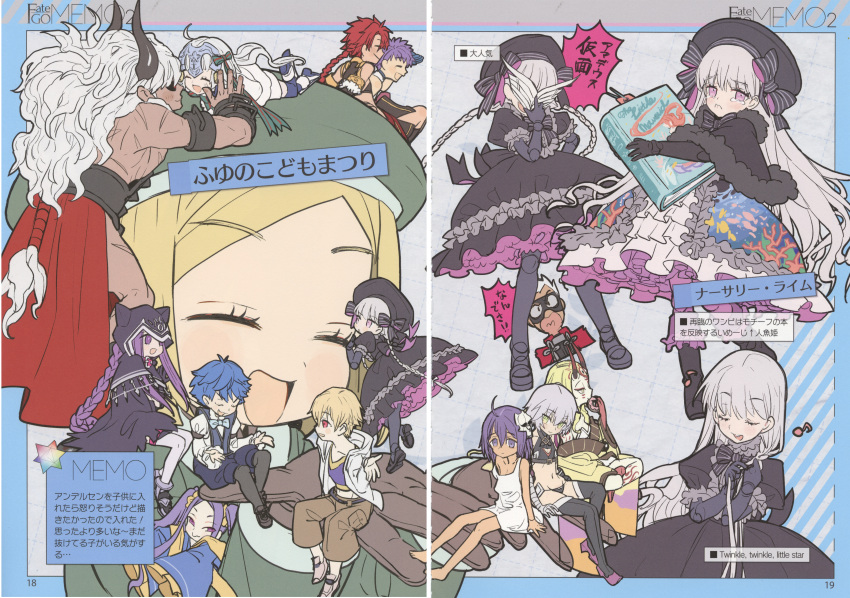 5boys 6+girls absurdres ahoge alexander_(fate/grand_order) archer assassin_(fate/zero) asterios_(fate/grand_order) bandaged_arm bandages bangs bare_shoulders bell beret black_gloves black_legwear black_panties black_sclera blonde_hair blue_eyes blue_hair blush book boots bow bowtie braid braiding_hair capelet child child_assassin_(fate/zero) child_gilgamesh chinese_clothes closed_eyes collar crop_top crying crying_with_eyes_open dark_skin dark_skinned_male dress eating elbow_gloves everyone eyebrows_visible_through_hair facial_mark fang fate/apocrypha fate/extra fate/extra_ccc fate/grand_order fate/hollow_ataraxia fate/stay_night fate_(series) fergus_mac_roich_(young)_(fate/grand_order) forehead fur_trim giant giantess glasses gloves green_eyes green_headwear grey_hair hair_ornament hair_ribbon hairband hairdressing hanfu hans_christian_andersen_(fate) hat headpiece highres holding holding_person hood horns huge_filesize ibaraki_douji_(fate/grand_order) jack_the_ripper_(fate/apocrypha) jacket japanese_clothes jeanne_d'arc_(fate)_(all) jeanne_d'arc_alter_santa_lily jewelry kimono laughing leaning_back leaning_on_person leaning_over long_hair long_sleeves looking_at_viewer mask medusa_(lancer)_(fate) midriff multiple_boys multiple_girls music navel no_hat no_headwear nursery_rhyme_(fate/extra) oni oni_horns open_mouth panties parted_bangs paul_bunyan_(fate/grand_order) playing purple_hair red_eyes redhead relaxing ribbon rider sad scan scan_artifacts scrunchie shirt short_hair shorts shouting silver_hair singing single_braid sitting size_difference sleeveless smile talking tattoo tears thigh-highs thigh_boots translation_request twintails underwear very_long_hair vest violet_eyes wada_aruko white_hair white_legwear wide_sleeves wu_zetian_(fate/grand_order) yellow_eyes younger