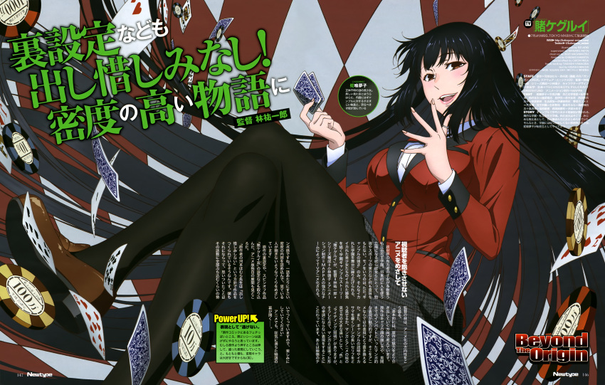1girl absurdres aoki_rie black_hair black_legwear black_ribbon blush breasts brown_eyes card fingernails highres hime_cut holding holding_card jabami_yumeko kakegurui lips long_hair looking_at_viewer medium_breasts newtype official_art open_mouth pantyhose pink_lips playing_card pleated_skirt poker_chip red_suit ribbon school_uniform shiny shiny_hair shirt shoes skirt solo suit_jacket teeth text very_long_hair
