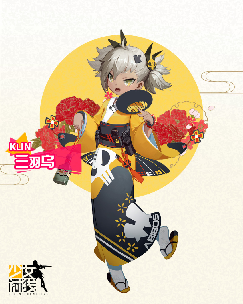 1girl :d alcohol asymmetrical_bangs bangs black_bow black_kimono bottle bow character_name chinese copyright_name dark_skin fan fang floral_background full_body girls_frontline hair_between_eyes hair_bow hands_up highres holding holding_fan japanese_clothes kimono kinchaku klin_(girls_frontline) looking_at_viewer obi official_art open_mouth paper_fan pouch sandals sash short_twintails smile socks solo thick_eyebrows translation_request tsurime twintails uchiwa vodka waterkuma white_legwear yellow_eyes yellow_kimono