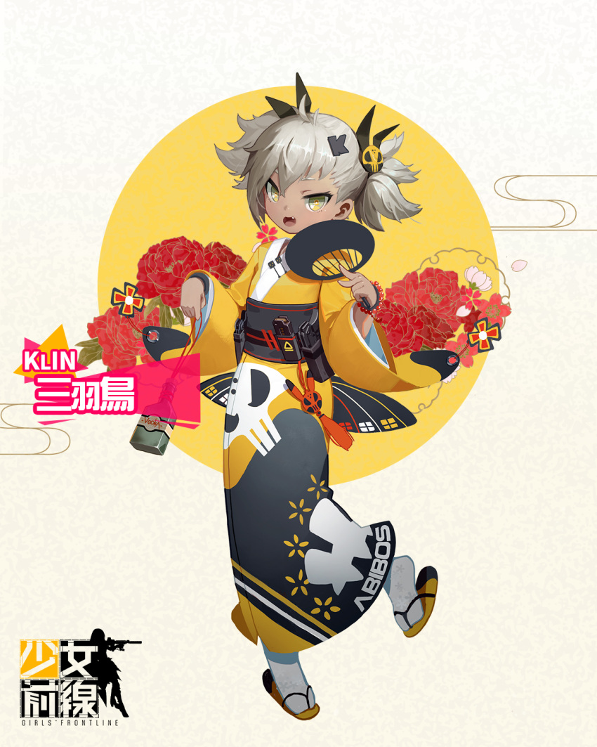 1girl :d alcohol asymmetrical_bangs bangs black_bow black_kimono bottle bow character_name copyright_name dark_skin fan fang floral_background full_body girls_frontline hair_between_eyes hair_bow hands_up highres holding holding_fan japanese_clothes kimono kinchaku klin_(girls_frontline) looking_at_viewer obi official_art open_mouth paper_fan pouch sandals sash short_twintails smile socks solo thick_eyebrows tsurime twintails uchiwa vodka waterkuma white_legwear yellow_eyes yellow_kimono
