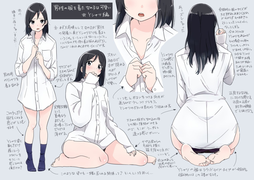 1girl ass black_hair black_legwear character_sheet collarbone dress_shirt kuro293939_(rasberry) long_hair seiza shirt sitting socks