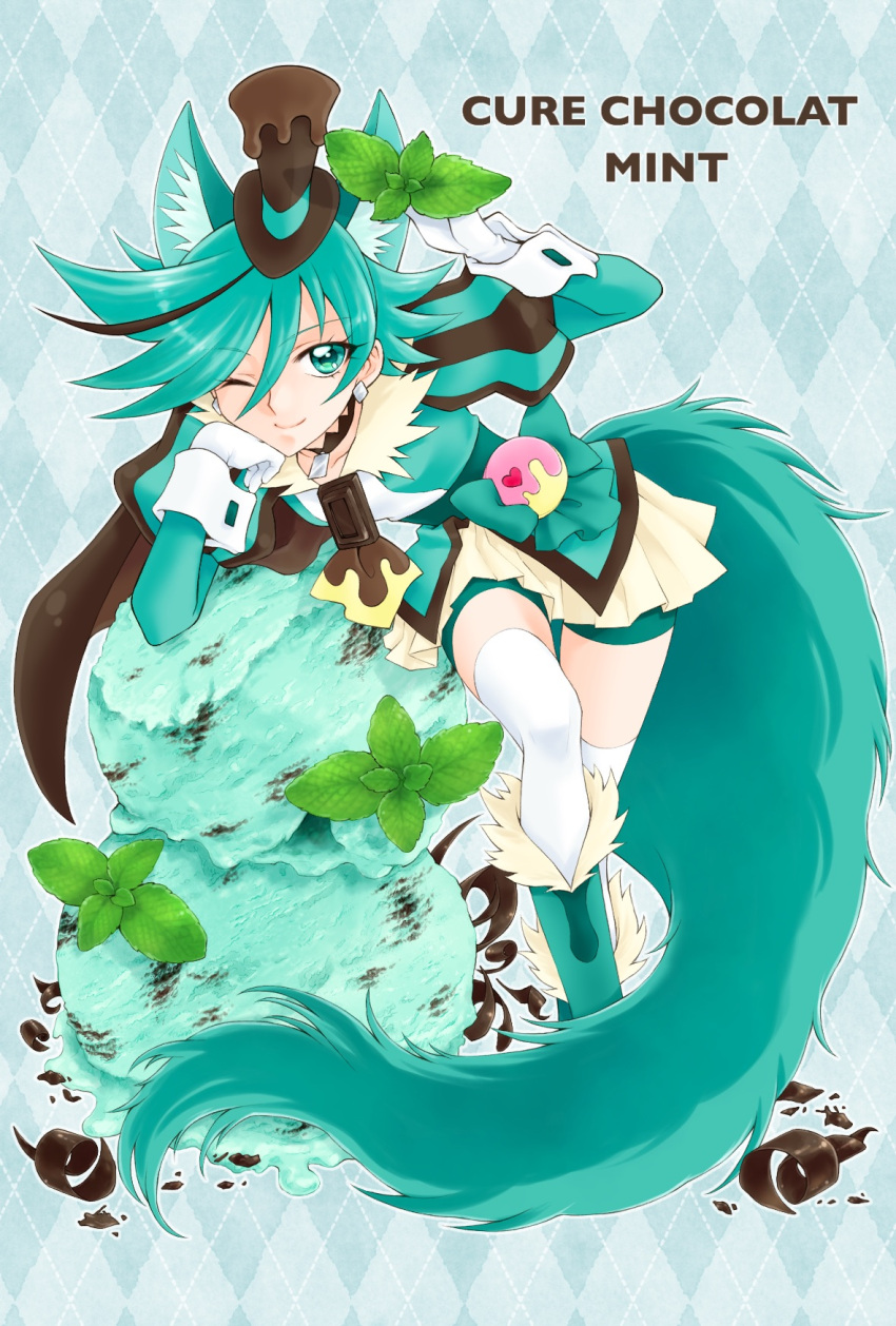 1girl aizen_(syoshiyuki) alternate_color animal_ears aqua aqua_background aqua_bow aqua_eyes aqua_footwear aqua_hair aqua_shorts argyle argyle_background bike_shorts boots bow brown_cape brown_hat brown_neckwear cape choker closed_mouth cure_chocolat dog_ears dog_tail food full_body gloves hat highres holding ice_cream juliet_sleeves kenjou_akira kirakira_precure_a_la_mode knee_boots long_sleeves looking_at_viewer magical_girl mint precure puffy_sleeves short_hair shorts shorts_under_skirt skirt smile solo tail thigh-highs top_hat white_gloves white_legwear white_skirt
