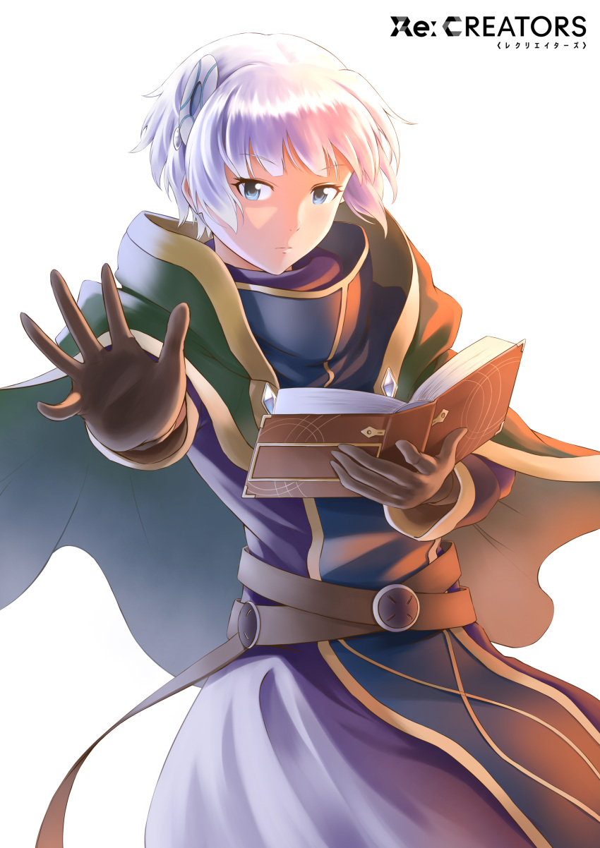 1girl absurdres bad_hand blue_eyes book brown_gloves cape copyright_name gloves green_cape hair_ornament highres kanoukawa_hiro looking_at_viewer meteora_osterreich open_book re:creators short_hair solo standing white_hair