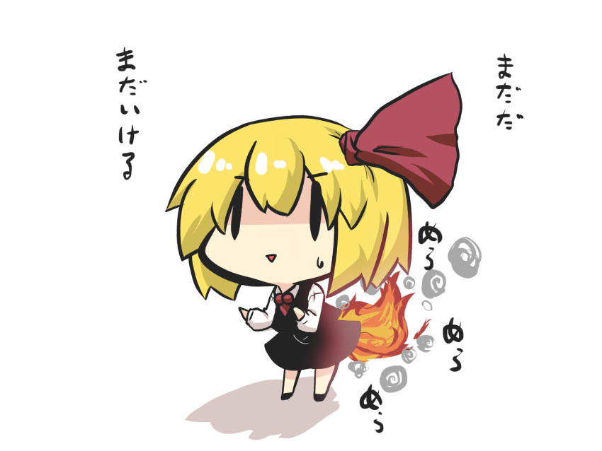 1girl black_skirt black_vest blonde_hair burning burning_clothes chibi comic commentary_request fire gomasamune hair_ribbon highres necktie ribbon rumia shaded_face shadow skirt smoke solo sweatdrop touhou translation_request vest white_background