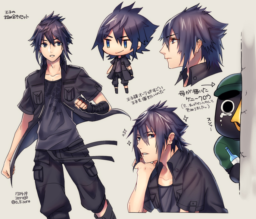 black_hair black_jacket blue_eyes boots bottle capri_pants chibi crying final_fantasy final_fantasy_xv highres jacket kenny_crow male_focus noctis_lucis_caelum pants purple_hair sidelocks spiky_hair translation_request zero-go