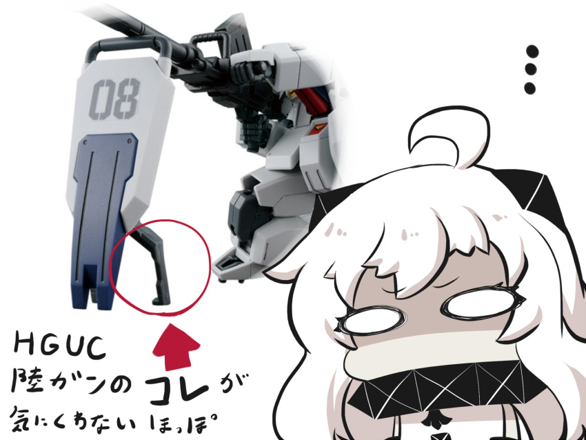 ... 1girl ahoge blank_eyes chibi collar comic commentary_request gomasamune gundam handle highres horns kantai_collection long_hair northern_ocean_hime photo pointer shaded_face shield shinkaisei-kan spoken_ellipsis translation_request white_background white_hair