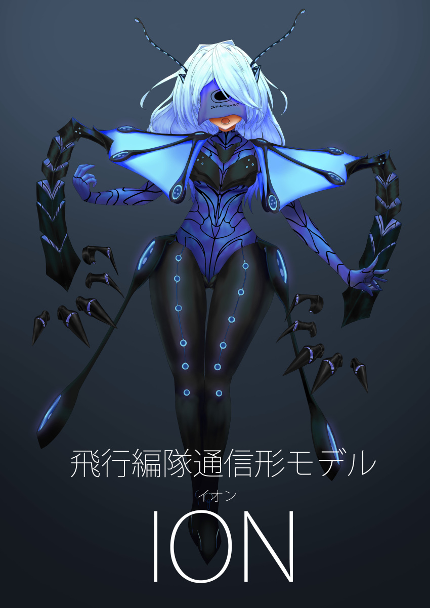 1girl absurdres antennae bodysuit covered_face extra_arms grey_background highres long_hair open_mouth original panamuru simple_background translation_request white_hair wide_hips
