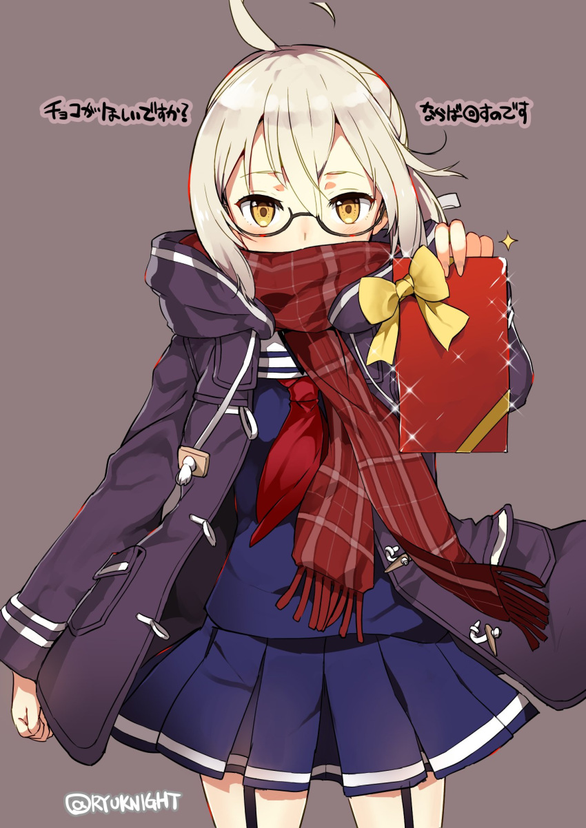 1girl ahoge artoria_pendragon_(all) box coat commentary_request fate/grand_order fate_(series) garter_straps gift gift_box glasses highres holding hooded_coat long_hair looking_at_viewer mysterious_heroine_x_(alter) naitou_ryuu pleated_skirt scarf school_uniform serafuku silver_hair simple_background skirt solo sparkle translation_request twitter_username winter_clothes winter_coat yellow_eyes